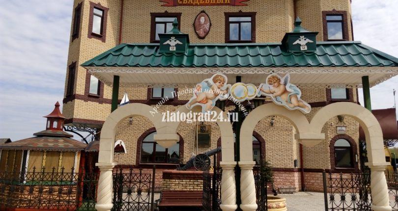 Большой дом с рестораном.  Ярославское ш. 40 км.с Лешково